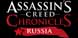Assassins Creed Chronicles Russia cd key best prices