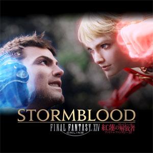 Comprar Final Fantasy 14 Stormblood CD Key Comparar Preços