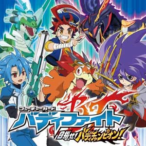 Comprar código download Future Card Buddyfight Mezase Buddy Champion 3DS Comparar Preços