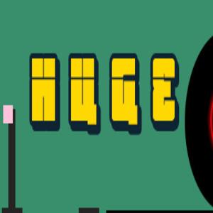 Comprar HuGe CD Key Comparar Preços