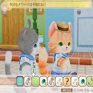talking cats