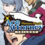 A Trilogia de Phoenix Wright Ace Attorney Volta ao Tribunal Amanhã